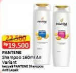 Promo Harga PANTENE Shampoo 160 ml - Alfamart
