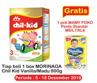 Promo Harga MORINAGA Chil Kid Gold Madu, Vanilla 800 gr - Indomaret