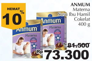 Promo Harga ANMUM Materna Cokelat 400 gr - Giant