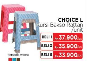 Promo Harga CHOICE L Kursi Baso Kotak Rottan Pink, Blue, Brown  - LotteMart