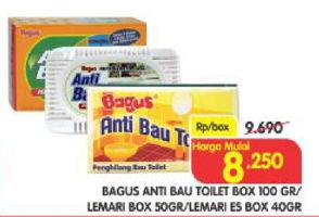 Promo Harga BAGUS ANti Bau Toilet / Lemari / Lemari Es  - Superindo