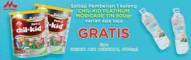Promo Harga MORINAGA Chil Kid Platinum 800 gr - TIP TOP