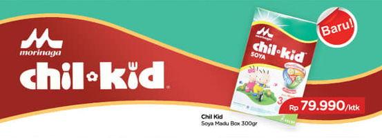 Promo Harga MORINAGA Chil Kid Soya Madu 300 gr - TIP TOP