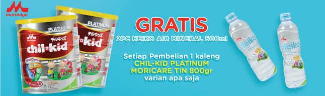 Promo Harga MORINAGA Chil Kid Platinum All Variants 800 gr - TIP TOP