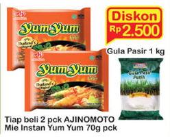 Promo Harga YUMYUM Mie Instant Tom Yum Udang per 2 pcs 70 gr - Indomaret