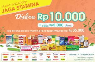 Promo Harga CDR / REDOXON / FATIGON Vitamin  - Indomaret