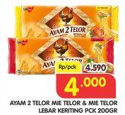 Promo Harga MIE CAP AYAM 2 TELOR Mie instant Mie Telor, Lebar Keriting 200 gr - Superindo