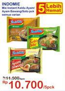 Promo Harga INDOMIE INDOMIE Mi Soto Mie / Kaldu Ayam / Ayam Bawang  - Indomaret