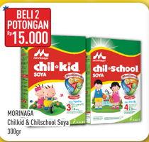 Promo Harga MORINAGA MORINAGA Chil Kid/Chil School  - Hypermart