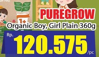 Promo Harga ARLA Puregrow Organic 1+ Boys, Girls 360 gr - Hari Hari