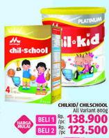 Promo Harga MORINAGA Morinaga Chil Kid/ Chil School  - LotteMart