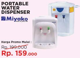 Promo Harga MIYAKO Dispenser Portable  - Courts