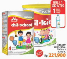 Promo Harga MORINAGA Morinaga Chil Kid/ Chil School Platinum  - LotteMart
