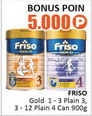 Promo Harga FRISO FRISO Gold 3/4 Susu Pertumbuhan  - Alfamidi