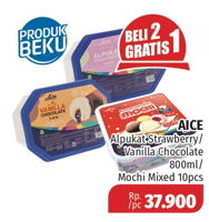 Promo Harga AICE AICE Ice Cream/Mochi  - Lotte Grosir