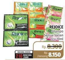 Promo Harga REJOICE Shampoo All Variants per 12 pcs 10 ml - Lotte Grosir