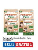 Promo Harga ARLA Puregrow Organic Boy/Girl Plain 360/720gr  - Carrefour