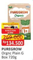 Promo Harga ARLA Puregrow Organic 1+ 720 gr - Alfamart