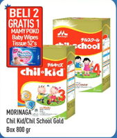 Promo Harga MORINAGA MORINAGA Chil Kid Gold/Chil School Gold  - Hypermart