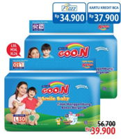 Promo Harga GOON Smile Baby Pants L30, M34, XL26  - Alfamidi