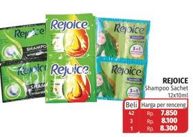 Promo Harga REJOICE Shampoo per 12 pcs 10 ml - Lotte Grosir
