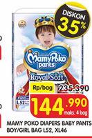 Promo Harga MAMY POKO Pants Royal Soft L52, L46  - Superindo