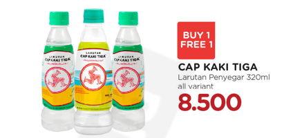 Promo Harga CAP KAKI TIGA Larutan Penyegar All Variants 320 ml - Watsons