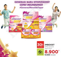 Promo Harga IMBOOST Effervescent with Vitamin C  - Watsons