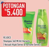 Promo Harga REJOICE Shampoo All Variants 340 ml - Hypermart
