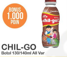 Promo Harga MORINAGA Chil Go UHT All Variants  - Alfamart