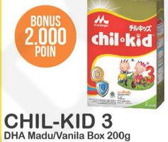 Promo Harga MORINAGA Chil Kid Gold Vanilla, Madu 200 gr - Alfamart