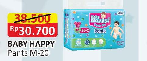 Promo Harga BABY HAPPY Body Fit Pants M20  - Alfamart