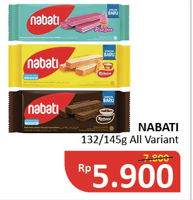 Promo Harga NABATI Richeese Wafer All Variants  - Alfamidi