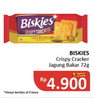 Promo Harga MUNCHYS Biskies Crispy Crackers Jagung Bakar 72 gr - Alfamidi