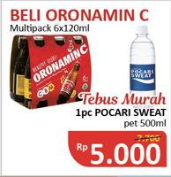 Promo Harga POCARI SWEAT Minuman Isotonik 500 ml - Alfamidi