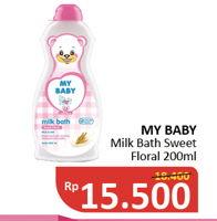 Promo Harga MY BABY Milk Bath Sweet Floral 200 ml - Alfamidi