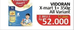 Promo Harga VIDORAN Xmart 1+ All Variants per 2 box 350 gr - Alfamidi