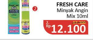 Promo Harga FRESH CARE Minyak Angin + Kayu Putih 10 ml - Alfamidi