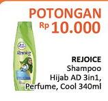 REJOICE Shampoo Hijab, Cool 340 ml Harga Promo Rp-10.000, Khusus Member