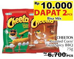 Promo Harga CHEETOS Sticks Twist Roasted Corn, Twist Spicy BBQ per 2 pouch 75 gr - Giant