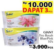 Promo Harga GIANT Tisu Basah Blue, Pink per 3 pouch 10 pcs - Giant