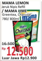 Promo Harga MAMA Lime / Lemon Jeruk Nipis, Green Tea, Charcoal  - Alfamidi