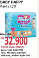 Promo Harga BABY HAPPY Body Fit Pants L20  - Alfamidi