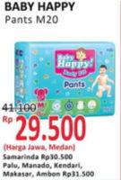 Promo Harga BABY HAPPY Body Fit Pants M20  - Alfamidi