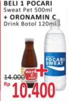 Promo Harga POCARI SWEAT POCARI SWEAT 500 mL + ORONAMIN C Drink 120 mL  - Alfamidi