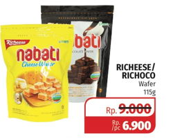 Promo Harga NABATI Richeese/Richoco Wafer 115 gr - Lotte Grosir
