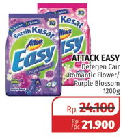 Promo Harga ATTACK Easy Detergent Liquid Romantic Flower, Purple Blossom 1200 gr - Lotte Grosir