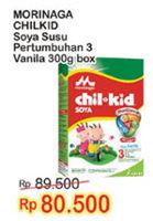 Promo Harga MORINAGA Chil Kid Soya Vanilla 300 gr - Indomaret