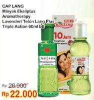 Promo Harga CAP LANG Cap Lang Minyak Ekaliptus Aromatherapy/Minyak Telon Lang Plus Triple Action  - Indomaret