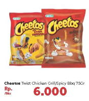 Promo Harga CHEETOS Twisted Ayam Panggang, Barbeque 75 gr - Carrefour